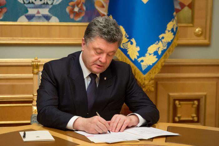 Президент Украины Петр Порошенко Фото: пресс-служба АП Украины