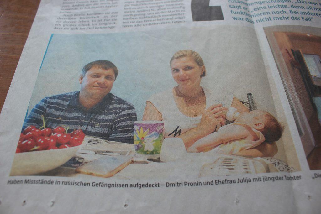 Статья про Дмитрия в немецкой газете